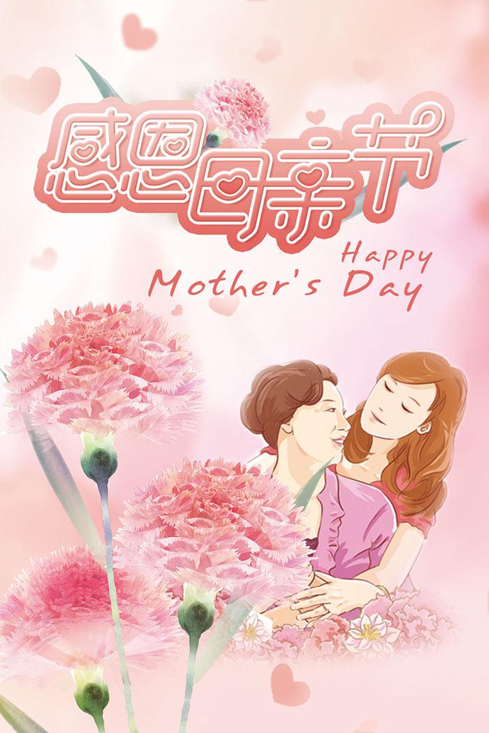 母亲节 | 以爱之名,感恩有你